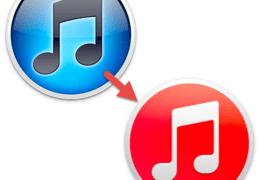 No iTunes Sidebar